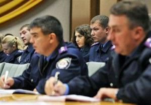 МВД: К началу Евро-2012 35 тысяч милиционеров обучат английскому языку