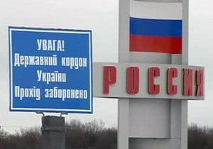 В сентябре Украина и Россия начнут демаркацию границ