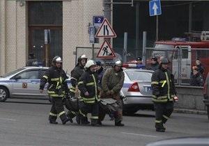 ФСБ РФ: Взрывы в московском метро осуществили две террористки-смертницы