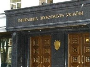Генпрокуратура возбудила дело по факту покушения на прокурора в Киеве