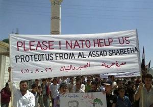 СМИ: Интервенция НАТО в Сирию - вопрос времени