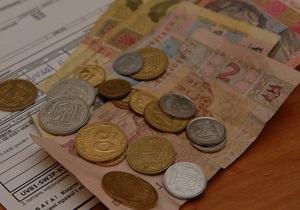 Киевское коммунальное предприятие не перечислило платежей населения на сумму свыше 32 млн грн