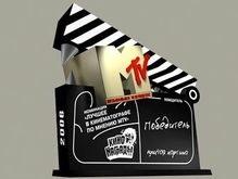 В Москве раздали Кинонаграды MTV Россия за 2007 год