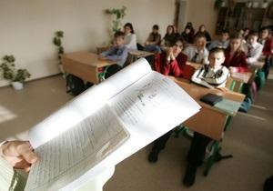 БЮТ обвиняет мэрию в подготовке фальсификаций в столичных школах