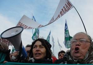 В Киеве полторы сотни таксистов протестуют против принятия Налогового кодекса