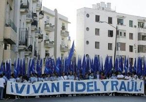 В Гаване 15 тысяч кубинцев вышли на марш памяти студентов-медиков
