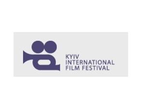Сегодня стартует ІІІ Киевский международный кинофестиваль