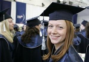 Новости Германии - странные новости - борьба полов: Лейпцигский университет отменил мужской род