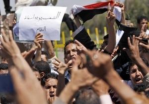 США и Россия обеспокоились насилием в Йемене