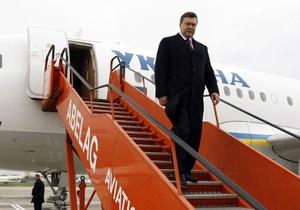 Януковичу запретили передвигаться на дальние расстояния
