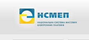 Visa, MasterCard или НСМЭП? - ВВС Україна
