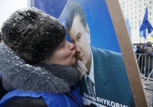 Фотогалерея: Синяя сила. Сторонники Януковича начали митинговать