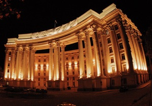 МИД Украины считает деструктивными попытки политизации Евро-2012