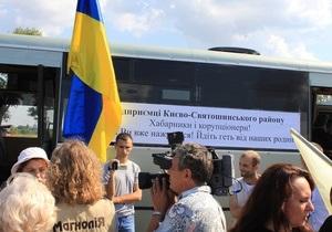 Батьківщина: Перевозчики, которых не пустили в Киев, отказались участвовать в агитации ПР