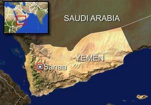 В Йемене в результате взрыва на военном заводе погибли 70 человек