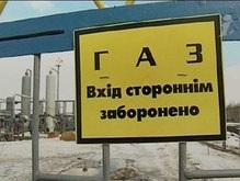 Нафтогаз готовится к реорганизации газового рынка