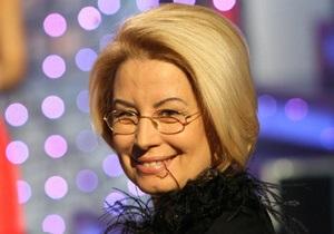 Герман рассказала о подготовке обращения Януковича к Верховной Раде