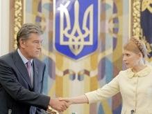 Источник: Ющенко и Тимошенко запланировали встречу