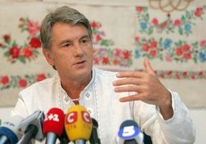 Ющенко: Львовщина сыграла ведущую роль в формировании национальной идеи