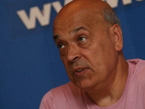 Москаль попросил Наливайченко сообщить, возбуждались ли против него дела