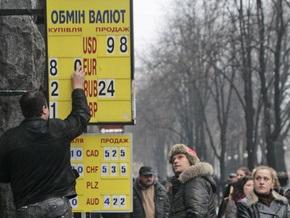 НБУ укрепил гривну по отношению к евро на 52 копейки