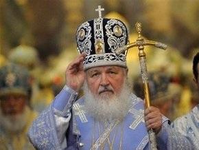 Патриарх Кирилл пообещал содействовать тому, чтобы Украина сохраняла свою целостность