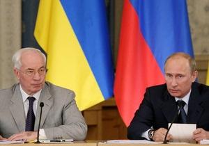 Азаров: Украине не нужны скидки на российский газ