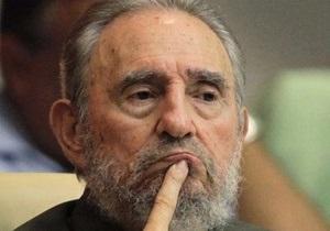 WikiLeaks опубликовал скрываемые Кубой документы, касающиеся состояния здоровья Фиделя Кастро