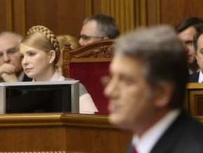 Тимошенко поняла, зачем Ющенко нужна вторая палата
