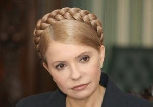 Тимошенко заявила, что Янукович  крышует  RosUkrEnergo