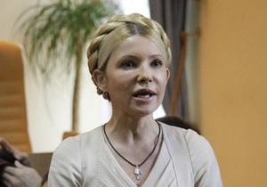 СБУ объединила уголовные дела в отношении Тимошенко по деятельности ЕЭСУ