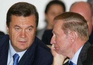 Решение КС: Януковичу вернули полномочия Кучмы