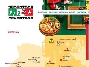 Власти назвали причину массового отравления в пиццерии Челентано