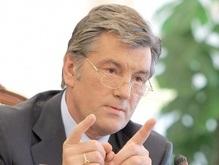 Ющенко призвал Кабмин и Нацбанк согласовать позиции по госбюджету