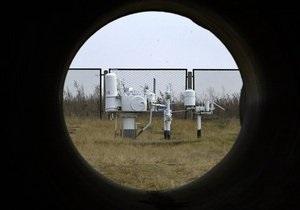 НГ: Украина не намерена платить штраф Газпрому