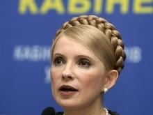Тимошенко: Я не отдыхала, а лечилась. Болезни не смертельные