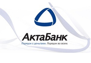 АКТАБАНК установил банкомат в супермаркете  Varus