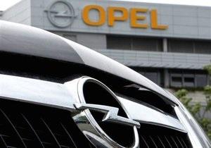 Немецкий Opel станет акционерным обществом