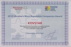 «Киевстар» стал самым уважаемым телекоммуникационным оператором Украины