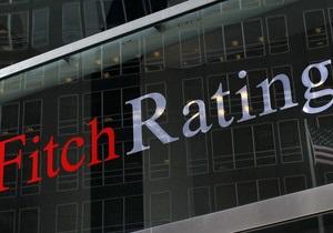 Fitch ожидает ухудшение финансовой ситуации в Украине, проча провал переговоров с МВФ