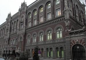 НБУ предупреждает о возможном подтоплении банковских хранилищ в Киеве