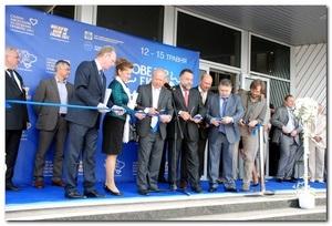 В Киеве открылась международная выставка  Ювелир Экспо 2011