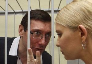 Тимошенко и Луценко можно освободить - евродепутат