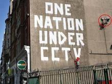 В Лондоне обнаружили самое большое граффити Бэнкси