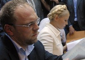 Власенко прочитал одну страницу дела Тимошенко за 3 минуты 21 секунду