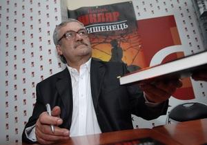 Читатели собрали 65 тысяч гривен на альтернативную Шевченковскую премию писателю Шкляру