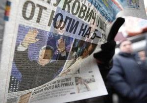 ЦИК обработал 99,5% протоколов: Янукович оторвался от Тимошенко на 10,39%