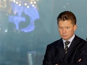 Газпром: Газового кризиса можно избежать, если к переговорам подключится Европа