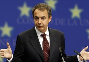 В Брюсселе заявили, что Исландия вступит в ЕС, когда выплатит Британии и Нидерландам $5 млрд