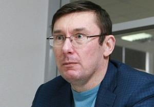 Луценко - Новые Известия: Луценко стал возвращенцем